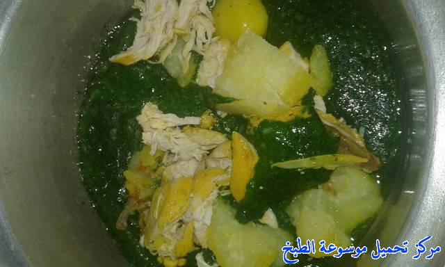 http://www.encyclopediacooking.com/upload_recipes_online/uploads/images_cooking-recipes-in-arabic-%D8%B7%D8%B1%D9%8A%D9%82%D8%A9-%D8%B9%D9%85%D9%84-%D8%A7%D9%84%D9%85%D9%84%D9%88%D8%AE%D9%8A%D8%A9-%D8%A8%D8%A7%D9%84%D8%AF%D8%AC%D8%A7%D8%AC-%D9%85%D9%86-%D8%A7%D9%84%D9%85%D8%B7%D8%A8%D8%AE-%D8%A7%D9%84%D9%8A%D9%85%D9%86%D9%8A-%D8%A8%D8%A7%D9%84%D8%B5%D9%88%D8%B16.jpg