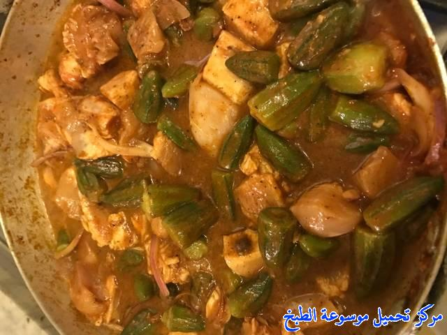 http://www.encyclopediacooking.com/upload_recipes_online/uploads/images_cooking-recipes-in-arabic-%D8%B7%D8%B1%D9%8A%D9%82%D8%A9-%D8%B9%D9%85%D9%84-%D8%A8%D8%A7%D9%85%D9%8A%D8%A9-%D8%A8%D8%B5%D8%AF%D9%88%D8%B1-%D8%A7%D9%84%D8%AF%D8%AC%D8%A7%D8%AC-%D8%A8%D8%A7%D9%84%D8%B5%D9%88%D8%B16.jpg
