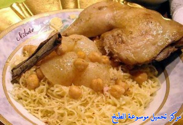 http://www.encyclopediacooking.com/upload_recipes_online/uploads/images_cooking-recipes-in-arabic-language-%D8%A7%D9%84%D8%B1%D8%B4%D8%AA%D8%A9-%D8%A7%D9%84%D8%AC%D8%B2%D8%A7%D8%A6%D8%B1%D9%8A%D8%A9-%D8%A8%D8%A7%D9%84%D8%AF%D8%AC%D8%A7%D8%AC-%D8%B7%D8%A8%D8%AE-%D8%A8%D8%A7%D9%84%D8%B5%D9%88%D8%B1.jpg