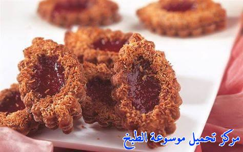 http://www.encyclopediacooking.com/upload_recipes_online/uploads/images_cooking-recipes-in-arabic-language-%D8%A8%D8%B3%D9%83%D9%88%D9%8A%D8%AA-%D8%AC%D9%88%D8%B2-%D8%A7%D9%84%D9%87%D9%86%D8%AF-%D8%A8%D8%A7%D9%84%D8%B5%D9%88%D8%B1.jpg