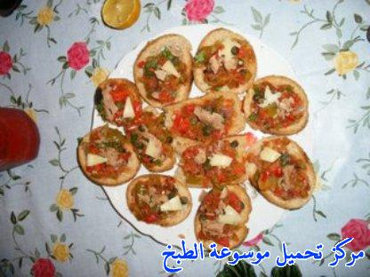 http://www.encyclopediacooking.com/upload_recipes_online/uploads/images_cooking-recipes-in-arabic-language-%D8%B3%D9%84%D8%A7%D8%B7%D8%A9-%D8%A8%D9%84%D8%A7%D9%86%D9%83%D9%8A%D8%AA-%D8%AA%D9%88%D9%86%D8%B3%D9%8A%D8%A9-%D8%A8%D8%A7%D9%84%D8%B5%D9%88%D8%B1.jpg