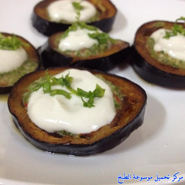http://www.encyclopediacooking.com/upload_recipes_online/uploads/images_cooking-recipes-in-arabic-language-%D8%B7%D8%B1%D9%8A%D9%82%D8%A9-%D8%B9%D9%85%D9%84-%D8%A8%D8%A7%D8%B0%D9%86%D8%AC%D8%A7%D9%86-%D8%A8%D8%A7%D9%84%D9%81%D9%84%D9%81%D9%84-%D8%A7%D9%84%D8%AD%D8%A7%D8%B1-%D8%A8%D8%A7%D9%84%D8%B5%D9%88%D8%B1.jpg