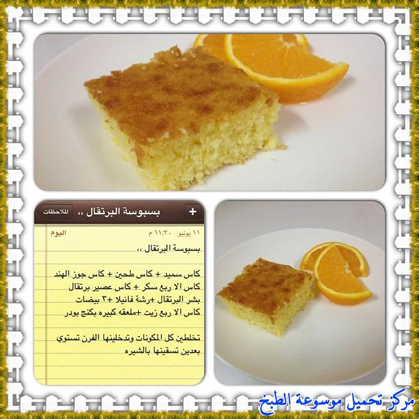 http://www.encyclopediacooking.com/upload_recipes_online/uploads/images_cooking-recipes-in-arabic-language-%D8%B7%D8%B1%D9%8A%D9%82%D8%A9-%D8%B9%D9%85%D9%84-%D8%A8%D8%B3%D8%A8%D9%88%D8%B3%D8%A9-%D8%A7%D9%84%D8%A8%D8%B1%D8%AA%D9%82%D8%A7%D9%84-%D8%A7%D9%84%D8%AE%D9%81%D9%8A%D9%81%D8%A9-%D9%84%D8%B0%D9%8A%D8%B0%D9%87-%D8%B3%D9%87%D9%84%D8%A9-%D8%A8%D8%A7%D9%84%D8%B5%D9%88%D8%B12.jpg
