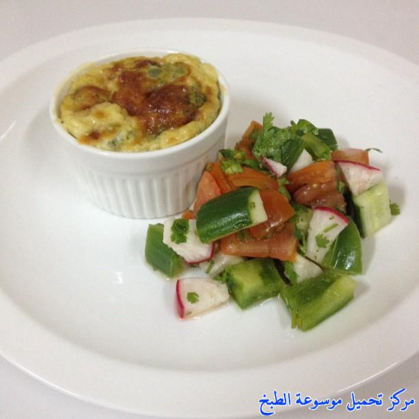 http://www.encyclopediacooking.com/upload_recipes_online/uploads/images_cooking-recipes-in-arabic-language-%D8%B7%D8%B1%D9%8A%D9%82%D8%A9-%D8%B9%D9%85%D9%84-%D8%A8%D9%8A%D8%B6-%D8%A8%D8%A7%D9%84%D8%AE%D8%B6%D8%A7%D8%B1-%D9%81%D9%8A-%D8%A7%D9%84%D9%81%D8%B1%D9%86-%D9%84%D8%B0%D9%8A%D8%B0-%D9%88-%D8%B3%D9%87%D9%84-%D8%A8%D8%A7%D9%84%D8%B5%D9%88%D8%B1.jpg