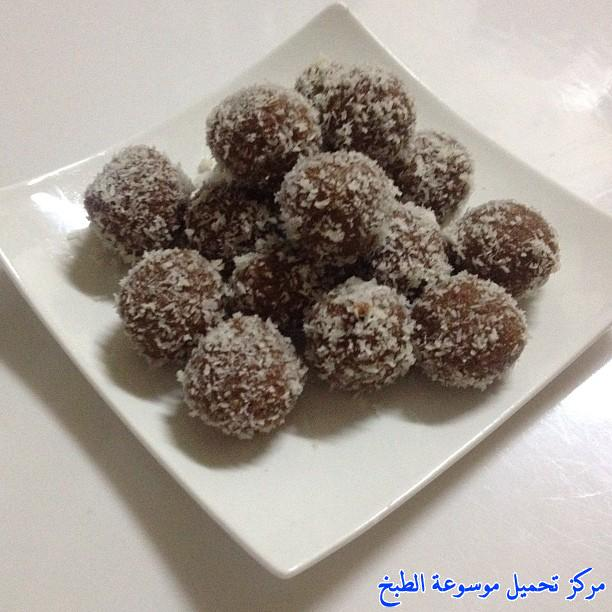 http://www.encyclopediacooking.com/upload_recipes_online/uploads/images_cooking-recipes-in-arabic-language-%D8%B7%D8%B1%D9%8A%D9%82%D8%A9-%D8%B9%D9%85%D9%84-%D8%AD%D9%84%D9%89-%D8%A7%D9%84%D8%B4%D8%B9%D9%8A%D8%B1%D9%8A%D9%87-%D8%A7%D9%84%D8%A8%D8%A7%D9%83%D8%B3%D8%AA%D8%A7%D9%86%D9%8A%D9%87-%D8%A8%D8%A7%D9%84%D9%86%D9%88%D8%AA%D9%8A%D9%84%D8%A7-%D9%84%D8%B0%D9%8A%D8%B0-%D8%B3%D9%87%D9%84%D8%A9-%D8%A8%D8%A7%D9%84%D8%B5%D9%88%D8%B1.jpg