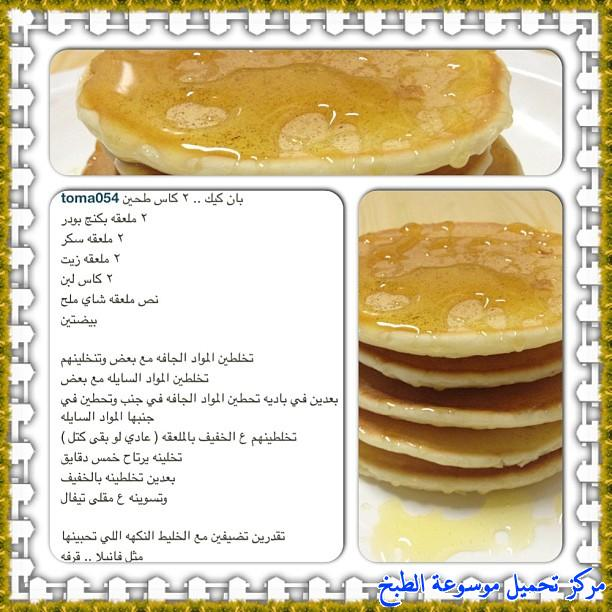 http://www.encyclopediacooking.com/upload_recipes_online/uploads/images_cooking-recipes-in-arabic-language-%D8%B7%D8%B1%D9%8A%D9%82%D8%A9-%D8%B9%D9%85%D9%84-%D8%AD%D9%84%D9%89-%D8%AE%D9%84%D8%B7%D8%A9-%D8%A8%D8%A7%D9%86-%D9%83%D9%8A%D9%83-%D8%B3%D9%87%D9%84%D9%87-%D8%A8%D8%A7%D9%84%D8%B5%D9%88%D8%B12.jpg