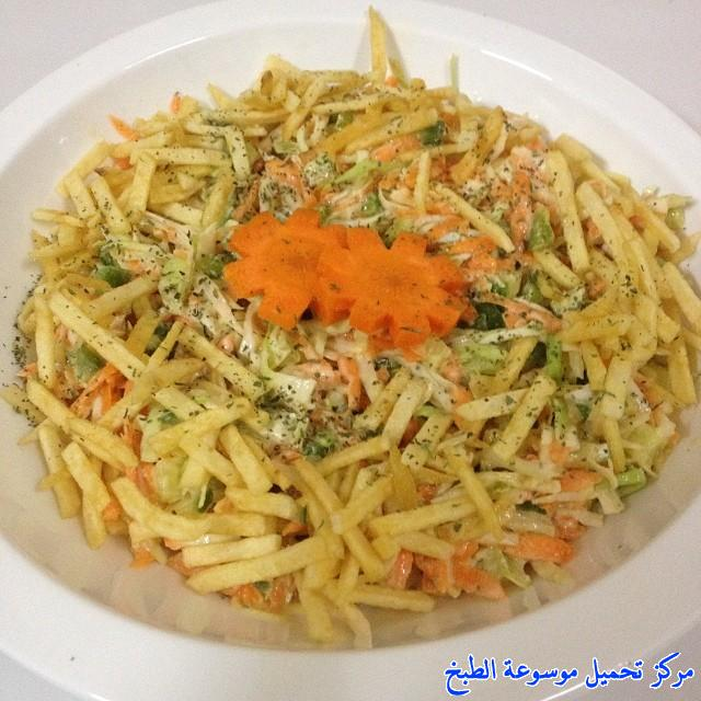 http://www.encyclopediacooking.com/upload_recipes_online/uploads/images_cooking-recipes-in-arabic-language-%D8%B7%D8%B1%D9%8A%D9%82%D8%A9-%D8%B9%D9%85%D9%84-%D8%B3%D9%84%D8%B7%D8%A9-%D8%A7%D9%84%D8%AC%D8%B2%D8%B1-%D8%A8%D8%B9%D9%8A%D8%AF%D8%A7%D9%86-%D8%A7%D9%84%D8%A8%D8%B7%D8%A7%D8%B7%D8%B3-%D8%A8%D8%A7%D9%84%D8%B5%D9%88%D8%B1.jpg