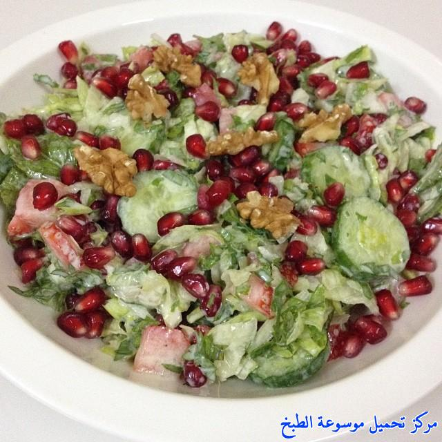 http://www.encyclopediacooking.com/upload_recipes_online/uploads/images_cooking-recipes-in-arabic-language-%D8%B7%D8%B1%D9%8A%D9%82%D8%A9-%D8%B9%D9%85%D9%84-%D8%B3%D9%84%D8%B7%D8%A9-%D8%AF%D9%88%D8%A7%D8%A6%D8%B1-%D8%A7%D9%84%D8%AE%D9%8A%D8%A7%D8%B1-%D9%85%D8%B9-%D8%A7%D9%84%D8%B1%D9%85%D8%A7%D9%86-%D8%A8%D8%A7%D9%84%D8%B5%D9%88%D8%B1.jpg