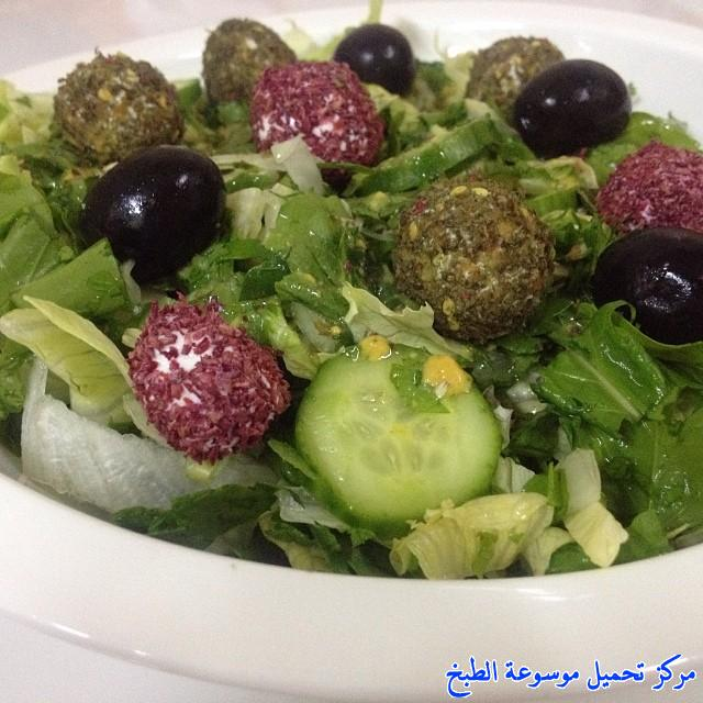 http://www.encyclopediacooking.com/upload_recipes_online/uploads/images_cooking-recipes-in-arabic-language-%D8%B7%D8%B1%D9%8A%D9%82%D8%A9-%D8%B9%D9%85%D9%84-%D8%B3%D9%84%D8%B7%D9%87-%D9%83%D8%B1%D8%A7%D8%AA-%D8%A7%D9%84%D8%AC%D8%A8%D9%86-%D8%A7%D9%84%D9%85%D9%84%D9%88%D9%86%D9%87-%D8%A8%D8%A7%D9%84%D8%B5%D9%88%D8%B1.jpg