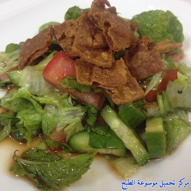 http://www.encyclopediacooking.com/upload_recipes_online/uploads/images_cooking-recipes-in-arabic-language-%D8%B7%D8%B1%D9%8A%D9%82%D8%A9-%D8%B9%D9%85%D9%84-%D9%81%D8%AA%D9%88%D8%B4-%D8%A8%D8%AF%D8%A8%D8%B3-%D8%A7%D9%84%D8%B1%D9%85%D8%A7%D9%86-%D8%A8%D8%A7%D9%84%D8%B5%D9%88%D8%B1.jpg