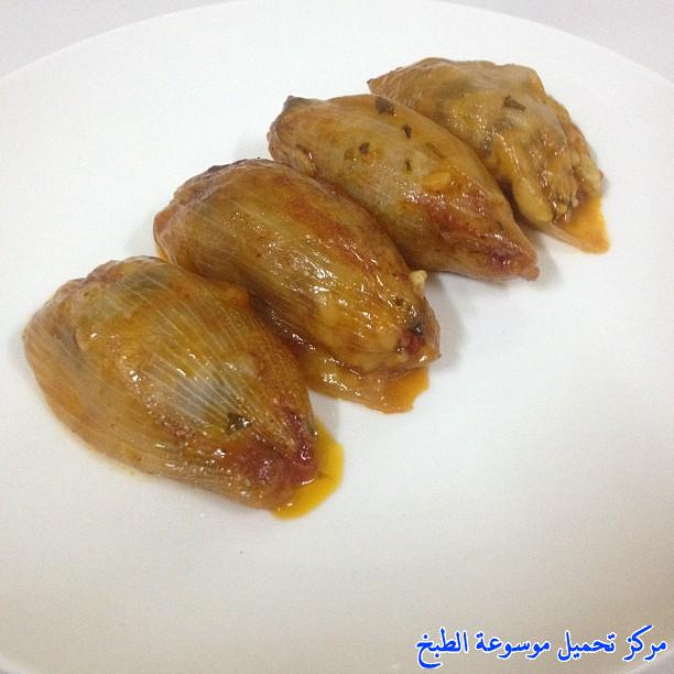 http://www.encyclopediacooking.com/upload_recipes_online/uploads/images_cooking-recipes-in-arabic-language-%D8%B7%D8%B1%D9%8A%D9%82%D8%A9-%D8%B9%D9%85%D9%84-%D9%85%D8%AD%D8%B4%D9%8A-%D8%A8%D8%B5%D9%84-%D9%84%D8%B0%D9%8A%D8%B0-%D8%B3%D9%87%D9%84%D8%A9-%D8%A8%D8%A7%D9%84%D8%B5%D9%88%D8%B1.jpg
