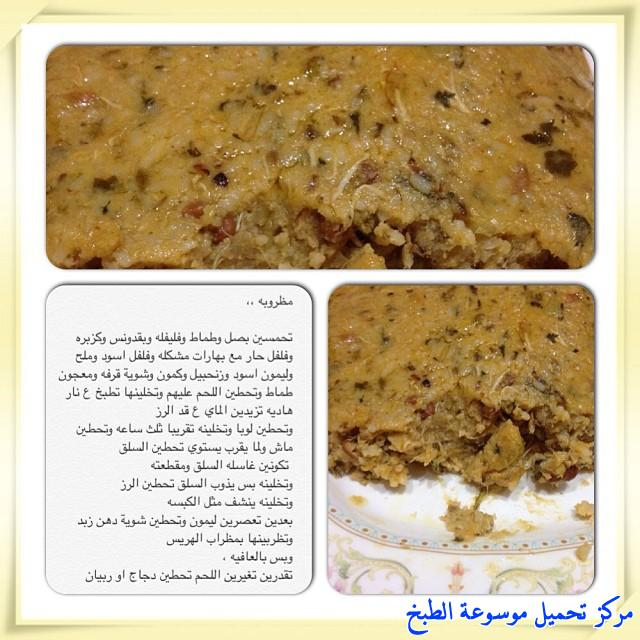 http://www.encyclopediacooking.com/upload_recipes_online/uploads/images_cooking-recipes-in-arabic-language-%D8%B7%D8%B1%D9%8A%D9%82%D8%A9-%D8%B9%D9%85%D9%84-%D9%85%D8%B6%D8%B1%D9%88%D8%A8%D9%87-%D8%A3%D9%88-%D8%B3%D9%84%D9%82%D9%8A%D8%A9-%D8%AD%D8%B3%D8%A7%D9%88%D9%8A%D8%A9-%D8%A8%D8%A7%D9%84%D8%B5%D9%88%D8%B1.jpg