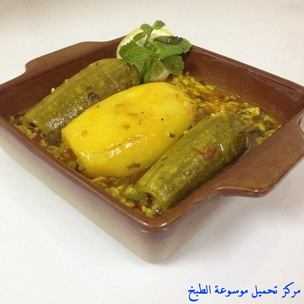 http://www.encyclopediacooking.com/upload_recipes_online/uploads/images_cooking-recipes-in-arabic-language-%D9%85%D8%AD%D8%B4%D9%8A-%D8%AE%D8%B6%D8%A7%D8%B1-%D8%A8%D8%AD%D8%B4%D9%88%D8%A9-%D9%88%D8%B1%D9%82-%D8%B9%D9%86%D8%A8-%D9%84%D8%B0%D9%8A%D8%B0-%D9%88-%D8%B3%D9%87%D9%84-%D8%A8%D8%A7%D9%84%D8%B5%D9%88%D8%B1.jpg