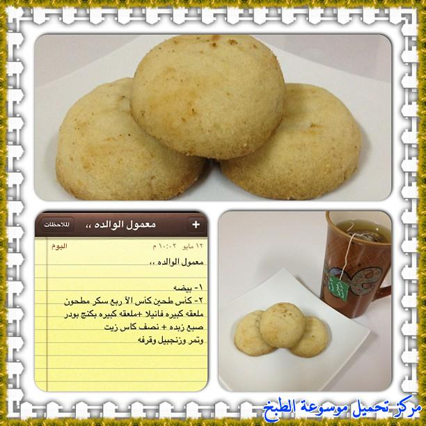 http://www.encyclopediacooking.com/upload_recipes_online/uploads/images_cooking-recipes-in-arabic-language-%D9%85%D8%B9%D9%85%D9%88%D9%84-%D8%A3%D9%85%D9%8A-%D9%84%D8%B0%D9%8A%D8%B0-%D9%88-%D8%B3%D9%87%D9%84-%D8%A8%D8%A7%D9%84%D8%B5%D9%88%D8%B12.jpg
