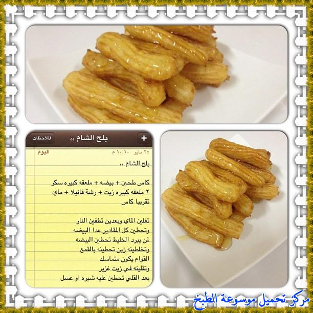http://www.encyclopediacooking.com/upload_recipes_online/uploads/images_cooking-recipes-in-arabic-language-2%D8%B7%D8%B1%D9%8A%D9%82%D8%A9-%D8%B9%D9%85%D9%84-%D8%AD%D9%84%D9%89-%D8%A8%D9%84%D8%AD-%D8%A7%D9%84%D8%B4%D8%A7%D9%85-%D9%85%D9%82%D8%B1%D9%85%D8%B4-%D9%88%D9%84%D8%B0%D9%8A%D8%B0-%D8%B3%D9%87%D9%84%D9%87-%D8%A8%D8%A7%D9%84%D8%B5%D9%88%D8%B1.jpg