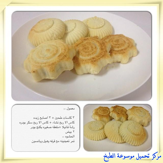 http://www.encyclopediacooking.com/upload_recipes_online/uploads/images_cooking-recipes-in-arabic-language-2%D8%B7%D8%B1%D9%8A%D9%82%D8%A9-%D8%B9%D9%85%D9%84-%D8%AD%D9%84%D9%89-%D9%85%D8%B9%D9%85%D9%88%D9%84-%D8%AA%D9%85%D8%B1-%D9%87%D8%B4-%D9%88%D8%B7%D8%B1%D9%8A-%D8%A7%D9%84%D9%85%D9%84%D9%83%D9%8A-%D8%A8%D8%A7%D9%84%D8%B5%D9%88%D8%B1.jpg
