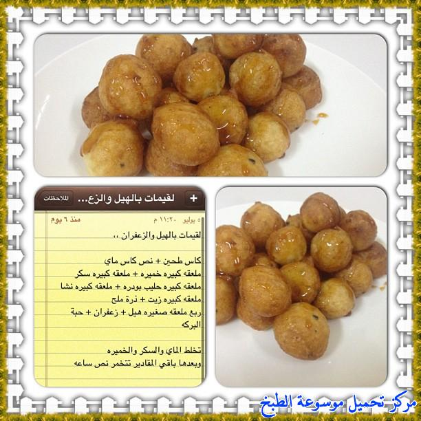http://www.encyclopediacooking.com/upload_recipes_online/uploads/images_cooking-recipes-in-arabic-language-2%D8%B7%D8%B1%D9%8A%D9%82%D8%A9-%D8%B9%D9%85%D9%84-%D9%84%D9%82%D9%8A%D9%85%D8%A7%D8%AA-%D8%A8%D8%A7%D9%84%D9%87%D9%8A%D9%84-%D9%88%D8%A7%D9%84%D8%B2%D8%B9%D9%81%D8%B1%D8%A7%D9%86-%D9%84%D8%B0%D9%8A%D8%B0-%D8%B3%D9%87%D9%84%D8%A9-%D8%A8%D8%A7%D9%84%D8%B5%D9%88%D8%B1.jpg