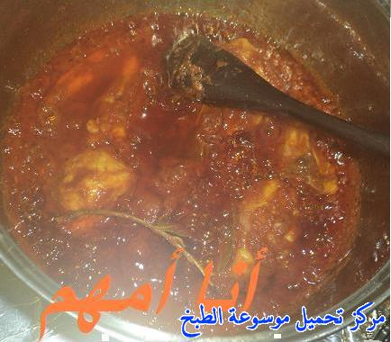 http://www.encyclopediacooking.com/upload_recipes_online/uploads/images_cooking-recipes-in-arabic-language-2%D9%85%D9%82%D8%B1%D9%88%D9%86%D8%A9-%D8%A8%D8%A7%D9%84%D8%B5%D9%84%D8%B5%D8%A9-%D8%AA%D9%88%D9%86%D8%B3%D9%8A%D8%A9-%D8%B7%D8%A8%D8%AE-%D8%A8%D8%A7%D9%84%D8%B5%D9%88%D8%B1.jpg