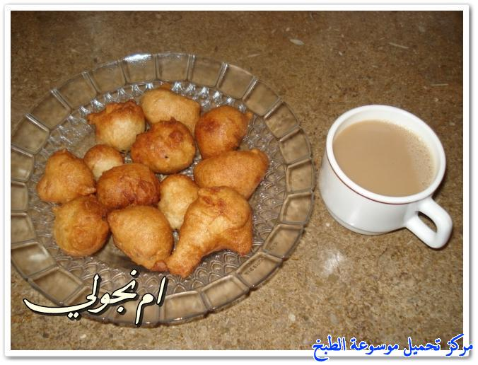 http://www.encyclopediacooking.com/upload_recipes_online/uploads/images_cooking-recipes-in-arabic-language-5%D8%B2%D9%84%D8%A7%D8%A8%D9%8A%D8%A9-%D9%8A%D9%85%D9%86%D9%8A%D8%A9-%D8%A8%D8%A7%D9%84%D8%B5%D9%88%D8%B1.jpg