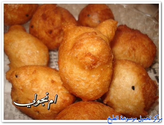 http://www.encyclopediacooking.com/upload_recipes_online/uploads/images_cooking-recipes-in-arabic-language-6%D8%B2%D9%84%D8%A7%D8%A8%D9%8A%D8%A9-%D9%8A%D9%85%D9%86%D9%8A%D8%A9-%D8%A8%D8%A7%D9%84%D8%B5%D9%88%D8%B1.jpg