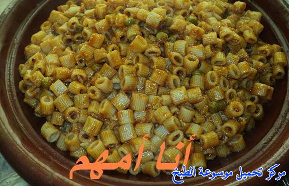http://www.encyclopediacooking.com/upload_recipes_online/uploads/images_cooking-recipes-in-arabic-language-6%D9%85%D9%82%D8%B1%D9%88%D9%86%D8%A9-%D8%A8%D8%A7%D9%84%D8%B5%D9%84%D8%B5%D8%A9-%D8%AA%D9%88%D9%86%D8%B3%D9%8A%D8%A9-%D8%B7%D8%A8%D8%AE-%D8%A8%D8%A7%D9%84%D8%B5%D9%88%D8%B1.jpg