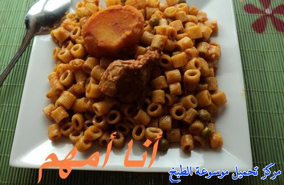 http://www.encyclopediacooking.com/upload_recipes_online/uploads/images_cooking-recipes-in-arabic-language-7%D9%85%D9%82%D8%B1%D9%88%D9%86%D8%A9-%D8%A8%D8%A7%D9%84%D8%B5%D9%84%D8%B5%D8%A9-%D8%AA%D9%88%D9%86%D8%B3%D9%8A%D8%A9-%D8%B7%D8%A8%D8%AE-%D8%A8%D8%A7%D9%84%D8%B5%D9%88%D8%B1.jpg