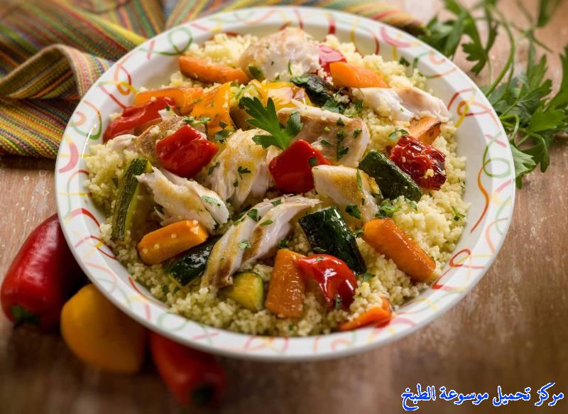 http://www.encyclopediacooking.com/upload_recipes_online/uploads/images_couscous-tunisien-fish-%D9%83%D8%B3%D9%83%D8%B3%D9%8A-%D8%B3%D9%85%D9%83.jpg