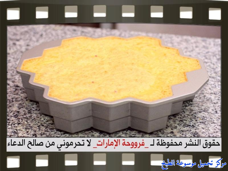http://www.encyclopediacooking.com/upload_recipes_online/uploads/images_cream-caramel-recipe-in-arabic%D9%83%D8%B1%D9%8A%D9%85-%D9%83%D8%B1%D8%A7%D9%85%D9%8A%D9%84-%D9%81%D8%B1%D9%88%D8%AD%D8%A9-%D8%A7%D9%84%D8%A7%D9%85%D8%A7%D8%B1%D8%A7%D8%AA10.jpg