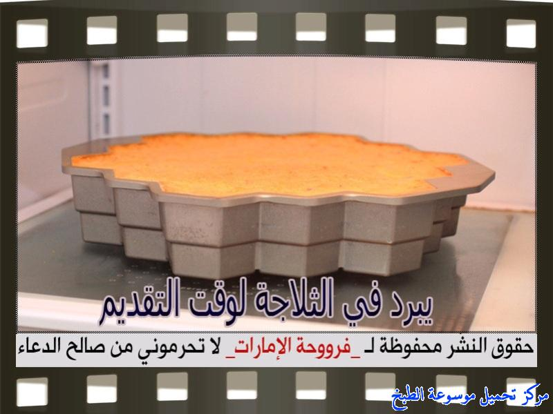 http://www.encyclopediacooking.com/upload_recipes_online/uploads/images_cream-caramel-recipe-in-arabic%D9%83%D8%B1%D9%8A%D9%85-%D9%83%D8%B1%D8%A7%D9%85%D9%8A%D9%84-%D9%81%D8%B1%D9%88%D8%AD%D8%A9-%D8%A7%D9%84%D8%A7%D9%85%D8%A7%D8%B1%D8%A7%D8%AA11.jpg
