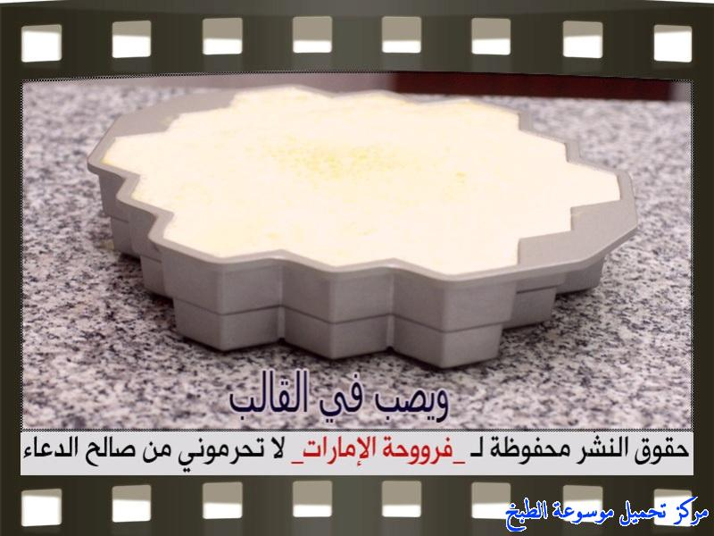 http://www.encyclopediacooking.com/upload_recipes_online/uploads/images_cream-caramel-recipe-in-arabic%D9%83%D8%B1%D9%8A%D9%85-%D9%83%D8%B1%D8%A7%D9%85%D9%8A%D9%84-%D9%81%D8%B1%D9%88%D8%AD%D8%A9-%D8%A7%D9%84%D8%A7%D9%85%D8%A7%D8%B1%D8%A7%D8%AA7.jpg