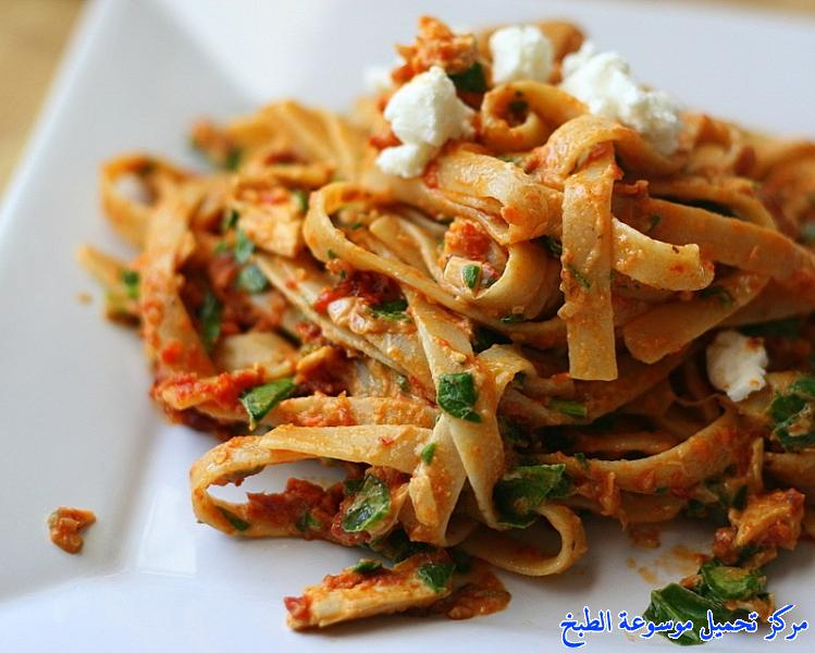 http://www.encyclopediacooking.com/upload_recipes_online/uploads/images_creamy-chicken-sdt-fettucine-%D8%A7%D8%B7%D8%A8%D8%A7%D9%82-%D9%85%D9%83%D8%B1%D9%88%D9%86%D9%87-%D9%85%D9%83%D8%B1%D9%88%D9%86%D8%A9-%D9%81%D9%8A%D8%AA%D9%88%D8%AA%D8%B4%D9%8A%D9%86%D9%8A.jpg