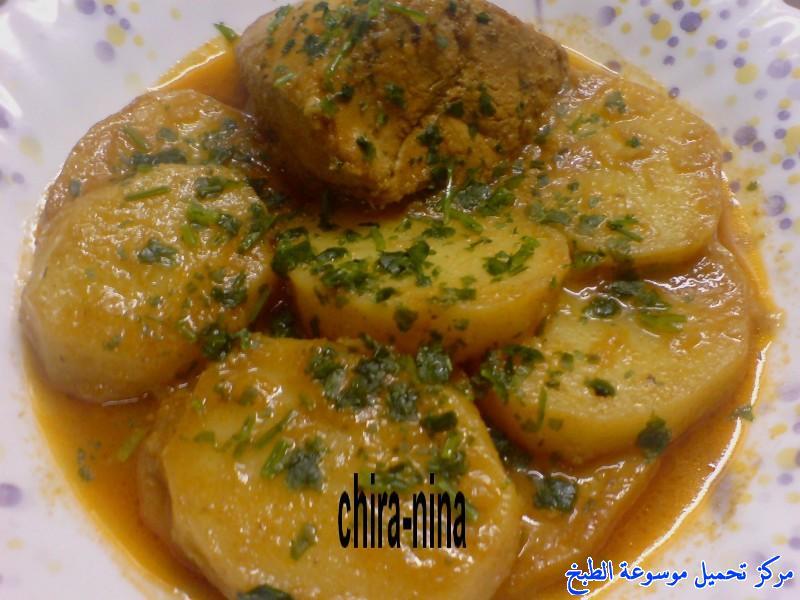 http://www.encyclopediacooking.com/upload_recipes_online/uploads/images_cuisine-en-arabe-algerienne-recette-1-%D8%B7%D8%B1%D9%8A%D9%82%D8%A9-%D8%AA%D8%AD%D8%B6%D9%8A%D8%B1-%D8%A7%D9%84%D8%A8%D8%B1%D8%A7%D9%86%D9%8A%D8%A9-%D8%A7%D9%84%D8%AC%D8%B2%D8%A7%D8%A6%D8%B1%D9%8A%D8%A9-%D8%A8%D8%A7%D9%84%D8%B5%D9%88%D8%B1.jpg