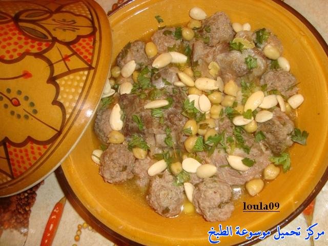http://www.encyclopediacooking.com/upload_recipes_online/uploads/images_cuisine-en-arabe-algerienne-recette-1-%D8%B7%D8%B1%D9%8A%D9%82%D8%A9-%D8%AA%D8%AD%D8%B6%D9%8A%D8%B1-%D8%A7%D9%84%D9%85%D8%AB%D9%88%D9%85-%D8%A7%D9%84%D8%AC%D8%B2%D8%A7%D8%A6%D8%B1%D9%8A-%D8%A8%D8%A7%D9%84%D9%84%D8%AD%D9%85-%D8%A8%D8%A7%D9%84%D8%B5%D9%88%D8%B1.jpg