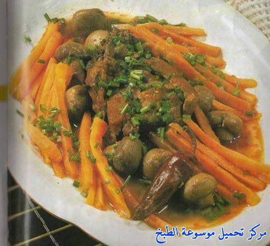 http://www.encyclopediacooking.com/upload_recipes_online/uploads/images_cuisine-en-arabe-algerienne-recette-1-%D8%B7%D8%B1%D9%8A%D9%82%D8%A9-%D8%AA%D8%AD%D8%B6%D9%8A%D8%B1-%D8%B7%D8%A8%D8%AE-%D8%A3%D8%B1%D9%86%D8%A8-%D8%A8%D8%B5%D9%84%D8%B5%D8%A9-%D8%AD%D8%A7%D8%B1%D8%A9-%D9%88%D8%B5%D9%81%D8%A9-%D8%A7%D9%84%D8%B3%D9%8A%D8%AF%D8%A9-%D8%B1%D8%B2%D9%82%D9%8A-%D8%A7%D9%84%D8%B7%D8%A8%D8%AE-%D8%A7%D9%84%D8%AC%D8%B2%D8%A7%D8%A6%D8%B1%D9%8A-%D8%A8%D8%A7%D9%84%D8%B5%D9%88%D8%B1.jpg
