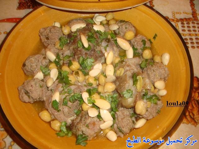 http://www.encyclopediacooking.com/upload_recipes_online/uploads/images_cuisine-en-arabe-algerienne-recette-2-%D8%B7%D8%B1%D9%8A%D9%82%D8%A9-%D8%AA%D8%AD%D8%B6%D9%8A%D8%B1-%D8%A7%D9%84%D9%85%D8%AB%D9%88%D9%85-%D8%A7%D9%84%D8%AC%D8%B2%D8%A7%D8%A6%D8%B1%D9%8A-%D8%A8%D8%A7%D9%84%D9%84%D8%AD%D9%85-%D8%A8%D8%A7%D9%84%D8%B5%D9%88%D8%B1.jpg