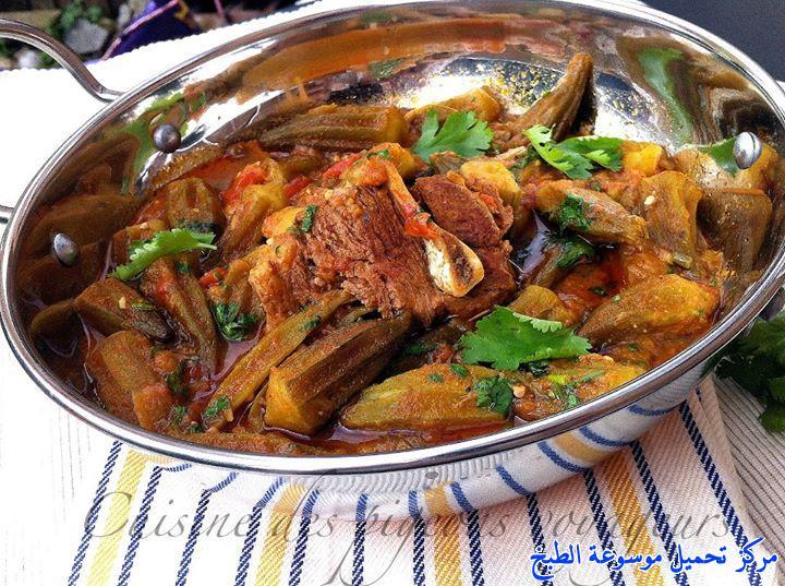 كيفية طبخ القناوية الجزائرية بالصور images_cuisine-en-ar