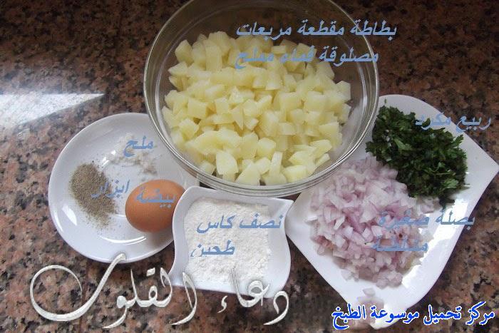 http://www.encyclopediacooking.com/upload_recipes_online/uploads/images_cuisine-en-arabe-algerienne-recette-8-%D8%B7%D8%B1%D9%8A%D9%82%D8%A9-%D8%AA%D8%AD%D8%B6%D9%8A%D8%B1-%D9%83%D8%A8%D8%AF%D8%A9-%D9%85%D8%B4%D8%B1%D9%85%D9%84%D8%A9-%D9%88%D9%85%D9%82%D9%84%D9%8A%D8%A9-%D8%AC%D8%B2%D8%A7%D8%A6%D8%B1%D9%8A%D8%A9-%D8%A8%D8%A7%D9%84%D8%B5%D9%88%D8%B1.jpg