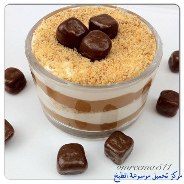 http://www.encyclopediacooking.com/upload_recipes_online/uploads/images_cups-cheesecake-dulce-de-leche-recipe.jpg