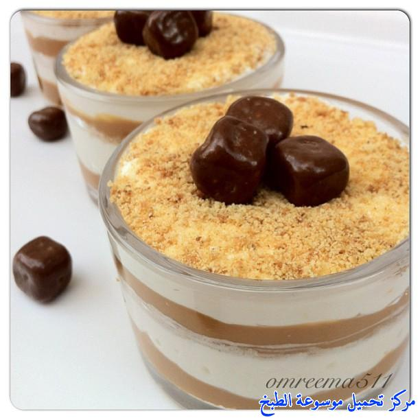 http://www.encyclopediacooking.com/upload_recipes_online/uploads/images_cups-cheesecake-dulce-de-leche-recipe2.jpg