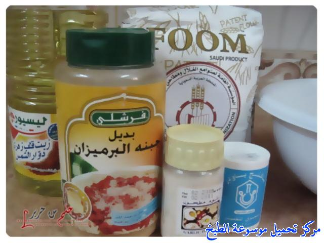 http://www.encyclopediacooking.com/upload_recipes_online/uploads/images_domino-s-pizza-recipe-%D8%A8%D9%8A%D8%AA%D8%B2%D8%A7-%D8%AF%D9%88%D9%85%D9%8A%D9%86%D9%88%D8%B2.jpg