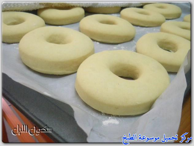 http://www.encyclopediacooking.com/upload_recipes_online/uploads/images_doughnut-