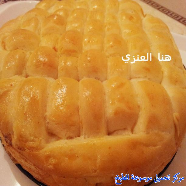 http://www.encyclopediacooking.com/upload_recipes_online/uploads/images_easy-banana-cream-pie-recipe-13-%D9%88%D8%B5%D9%81%D8%A9-%D9%81%D8%B7%D9%8A%D8%B1%D8%A9-%D8%A7%D9%84%D9%85%D9%88%D8%B2-%D9%88%D8%A7%D9%84%D9%82%D8%B4%D8%B7%D8%A9-%D8%A8%D8%A7%D9%84%D8%B5%D9%88%D8%B1.jpg