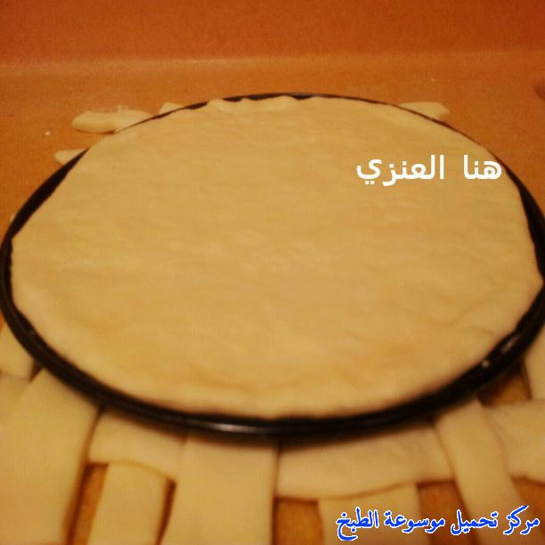 http://www.encyclopediacooking.com/upload_recipes_online/uploads/images_easy-banana-cream-pie-recipe-8-%D9%88%D8%B5%D9%81%D8%A9-%D9%81%D8%B7%D9%8A%D8%B1%D8%A9-%D8%A7%D9%84%D9%85%D9%88%D8%B2-%D9%88%D8%A7%D9%84%D9%82%D8%B4%D8%B7%D8%A9-%D8%A8%D8%A7%D9%84%D8%B5%D9%88%D8%B1.jpg