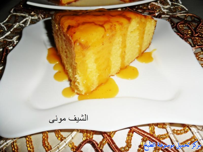 http://www.encyclopediacooking.com/upload_recipes_online/uploads/images_easy-caramel-cake-recipe-%D9%83%D9%8A%D9%83%D8%A9-%D8%A7%D9%84%D9%83%D8%B1%D8%A7%D9%85%D9%8A%D9%84-%D8%B3%D9%87%D9%84%D8%A9-%D9%88%D9%84%D8%B0%D9%8A%D8%B0%D8%A9-%D8%A8%D8%A7%D9%84%D8%B5%D9%88%D8%B116.jpg