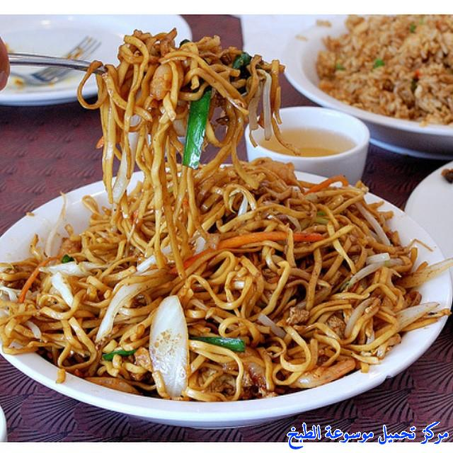 http://www.encyclopediacooking.com/upload_recipes_online/uploads/images_easy-chinese-noodle-recipe-%D8%B7%D8%A8%D8%AE-%D8%A7%D9%84%D9%86%D9%88%D8%AF%D9%84%D8%B2-%D8%A7%D9%84%D8%B5%D9%8A%D9%86%D9%8A.jpg