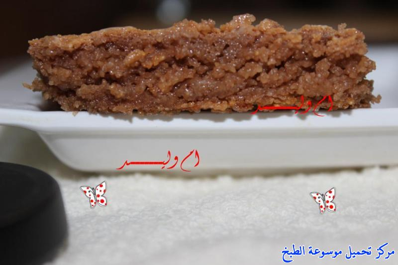 http://www.encyclopediacooking.com/upload_recipes_online/uploads/images_easy-chocolate-basbousa-food-recipe-11-%D8%B5%D9%88%D8%B1-%D8%A7%D9%83%D9%84%D8%A9-%D9%88%D8%B5%D9%81%D8%A9-%D8%A8%D8%B3%D8%A8%D9%88%D8%B3%D9%87-%D8%A8%D8%A7%D9%84%D9%83%D8%A7%D9%83%D8%A7%D9%88-%D9%84%D8%B0%D9%8A%D8%B0%D9%87-%D9%88%D8%B7%D8%B1%D9%8A%D9%87.jpg