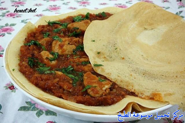 http://www.encyclopediacooking.com/upload_recipes_online/uploads/images_easy-cooking-dishes-arabic-food-recipes-in-arabic-%D8%B5%D9%88%D8%B1%D8%A9-%D8%B9%D9%85%D9%84-%D8%A7%D9%83%D9%84%D9%87-%D8%A7%D9%84%D8%B2%D9%82%D9%86%D9%8A-%D8%A7%D9%84%D8%AD%D8%A8%D8%B4%D9%8A.jpg