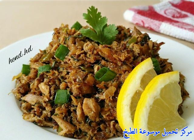 http://www.encyclopediacooking.com/upload_recipes_online/uploads/images_easy-cooking-dishes-arabic-food-recipes-in-arabic-%D8%B5%D9%88%D8%B1%D8%A9-%D8%B9%D9%85%D9%84-%D8%A7%D9%84%D8%B1%D8%A8%D9%8A%D8%B3-%D8%A7%D9%84%D8%B9%D8%AF%D9%86%D9%8A-%D9%85%D9%86-%D8%A7%D9%84%D9%85%D8%B7%D8%A8%D8%AE-%D8%A7%D9%84%D9%8A%D9%85%D9%86%D9%8A.jpg