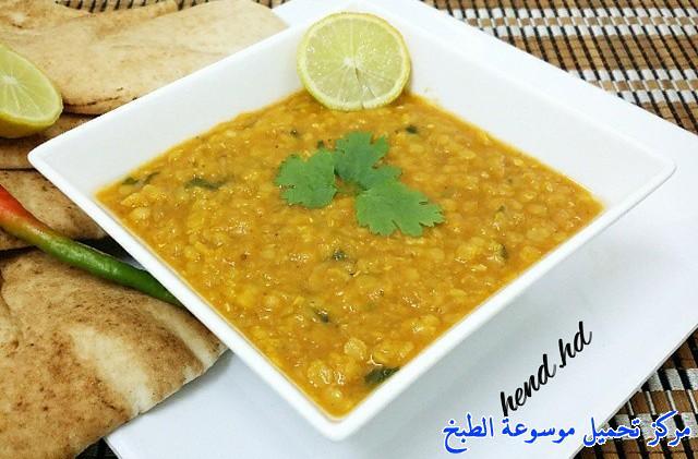طريقة عمل حمسة عدس هنديه لذيذة من وصفات الحمسات اللذيذه للريوق وللفطور وللعشاء-homemade arabic breakfast ideas food recipes