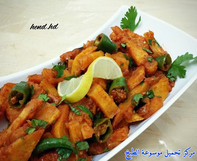 http://www.encyclopediacooking.com/upload_recipes_online/uploads/images_easy-cooking-dishes-arabic-food-recipes-in-arabic-%D8%B5%D9%88%D8%B1%D8%A9-%D8%B9%D9%85%D9%84-%D8%AD%D9%85%D8%B3%D8%A9-%D8%A8%D8%B7%D8%A7%D8%B7%D8%B3-%D8%AD%D8%A7%D8%B1%D9%87-%D9%85%D8%A8%D8%AE%D8%B1%D9%87.jpg